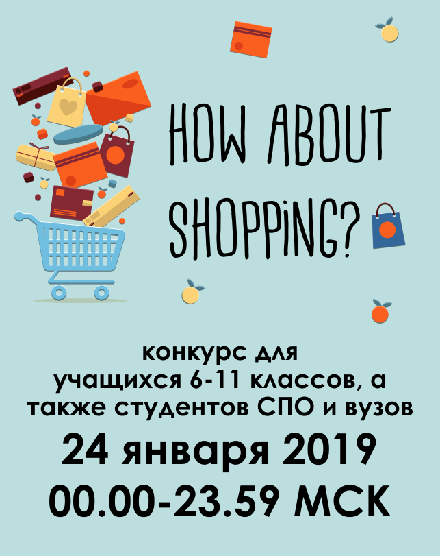 How about shopping?