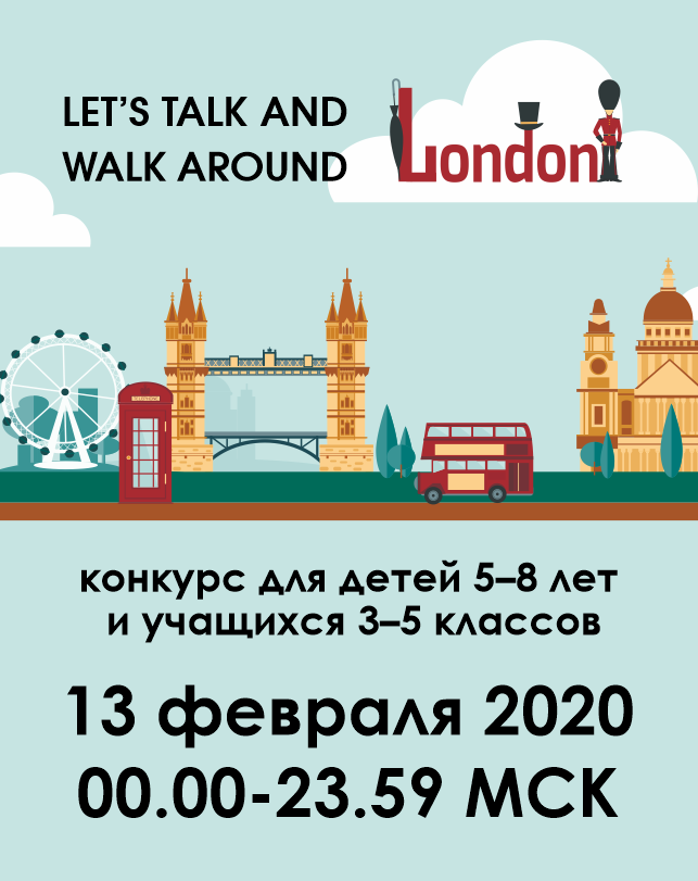 Let's talk and walk around London